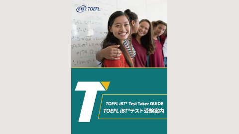 TOEFL Test Taker GUIDE
