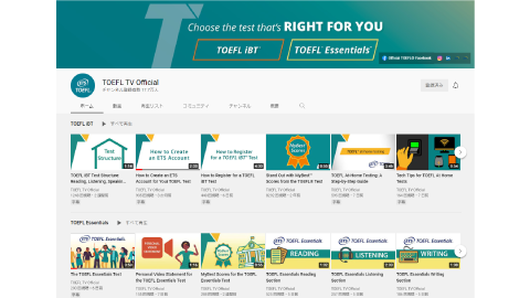 TOEFL® TV Channel